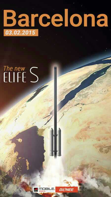 Gionee Elife S7 teaser
