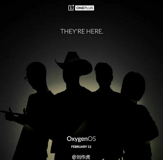 Oxygen OS 12 Febbraio