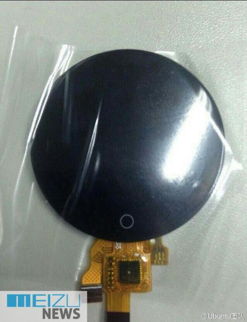 Meizu Meilan schermo indossabile wearable band