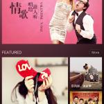 MIUI 6 na Xiaomi Mi Note