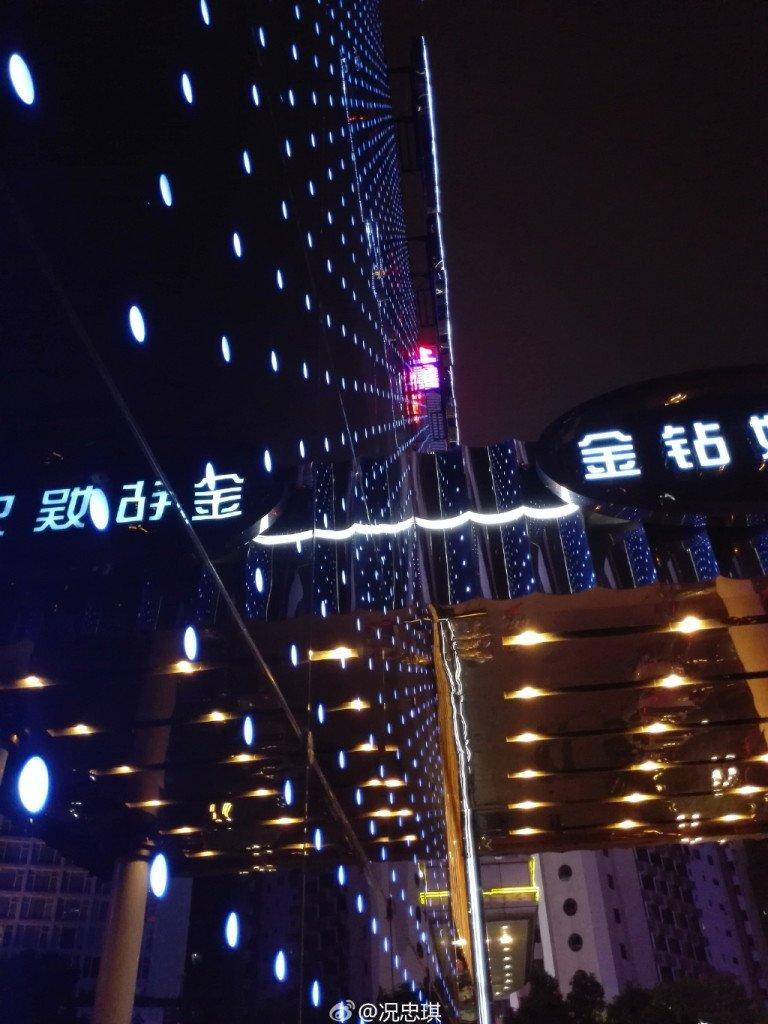 Foto de Huawei P8 tomada filtrada