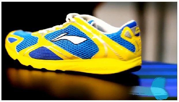 Li Ninh Schuhe