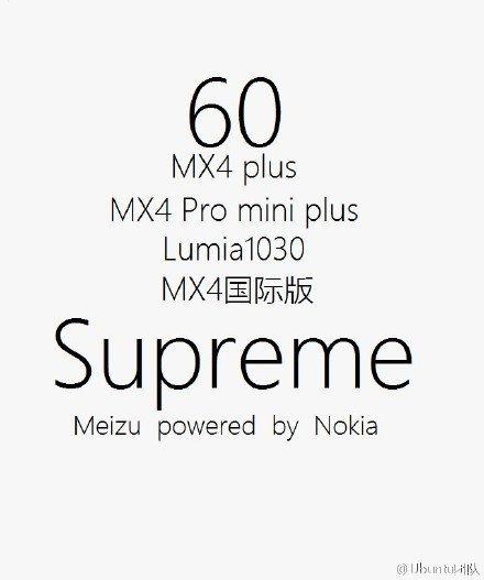 Nokia-Meizu