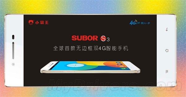 Subor S3