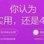 Xiaomi MITv 3