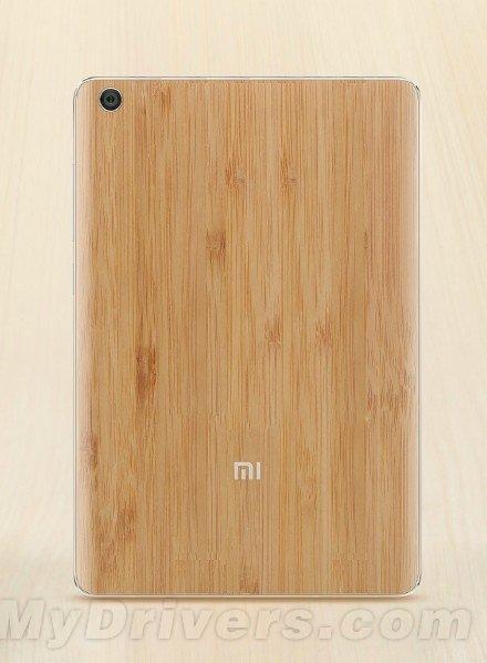 Bambú Xiaomi Mi Pad