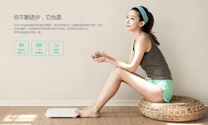 Xiaomi Gleichgewicht
