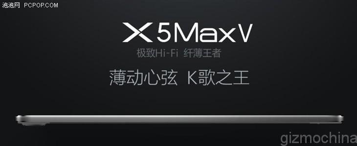 Vivo X5 Max CDMA Edition