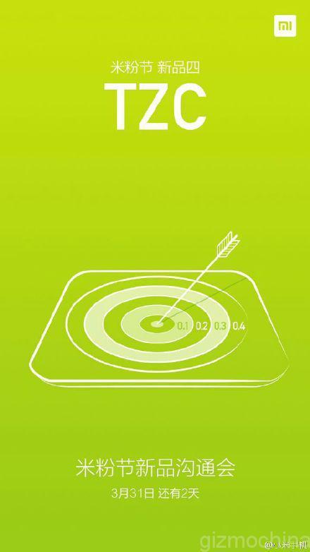 Xiaomi Bilancia