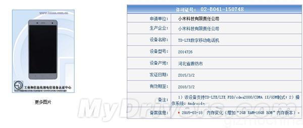 Xiaomi Mi4 2 GB di RAM