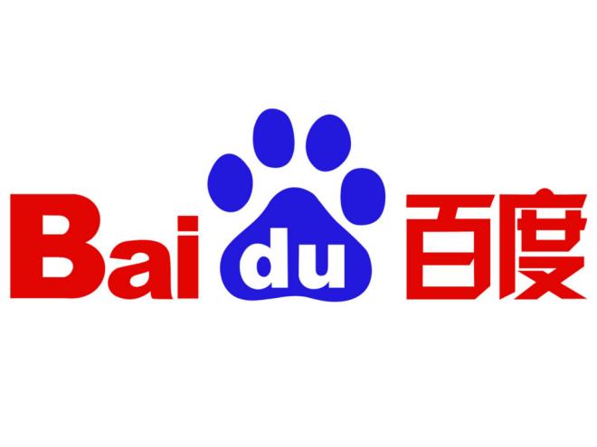 Logotipo de Baidu