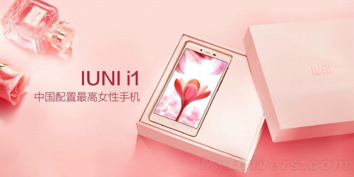 IUNI i1