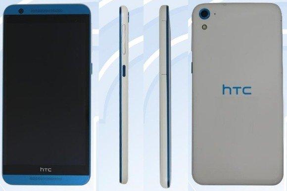 HTC E9sw