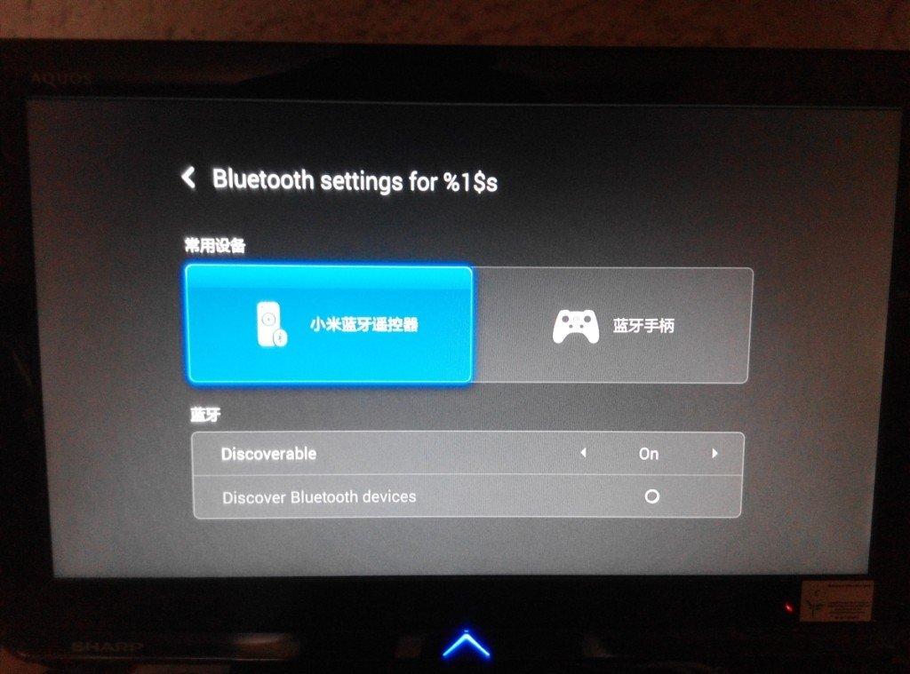 Xiaomi Mi Box Mini: the Xiaomi alternative to the Google ChromeCast