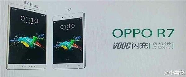 Oppo R7 R7 Plus