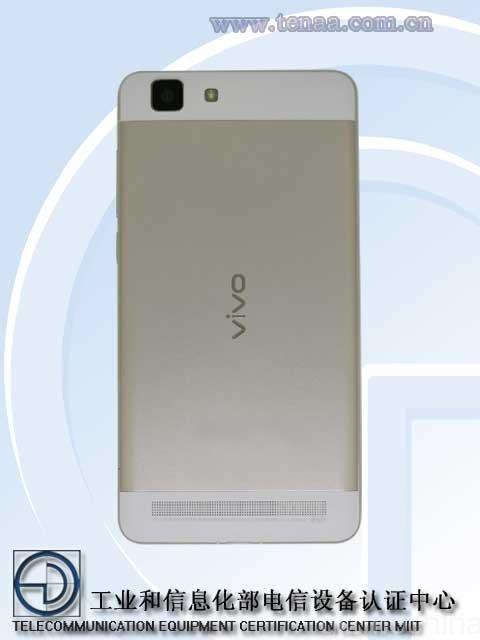 Vivo X5Max S