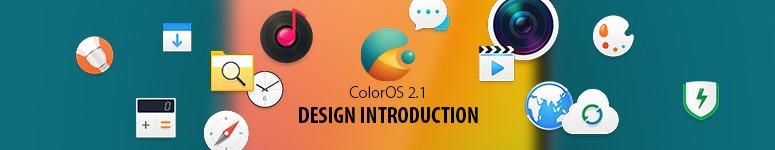 ColorOS 2.1