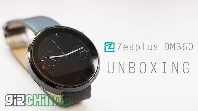 Zeaplus DM360