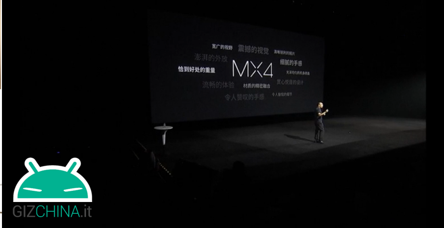 Meizu-mx5-8