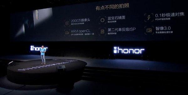 Honor 7