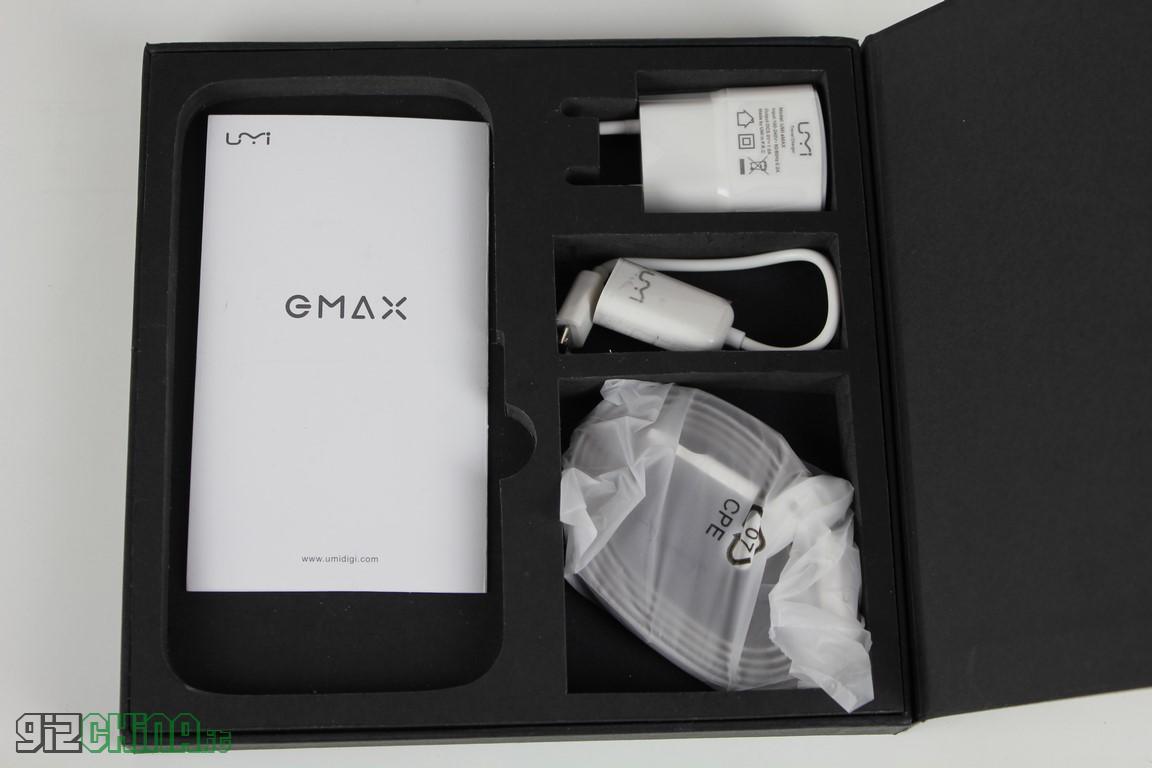 umi-emax-17-