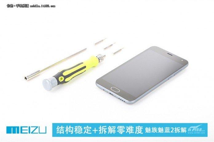Meizu M2 Note Mini