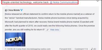 Nokia Meizu