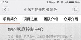 Xiaomi Mi Controle Remoto