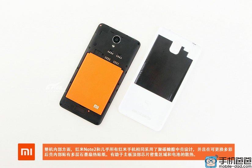 Xiaomi Redmi Note 2 Si Mostra In Una Nuova Foto Reale