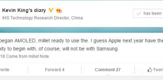 Xiaomi AMOLED