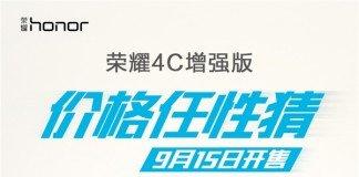 Honor 4C 16GB di memoria