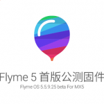 Flyme OS 5.5.9.25 Beta