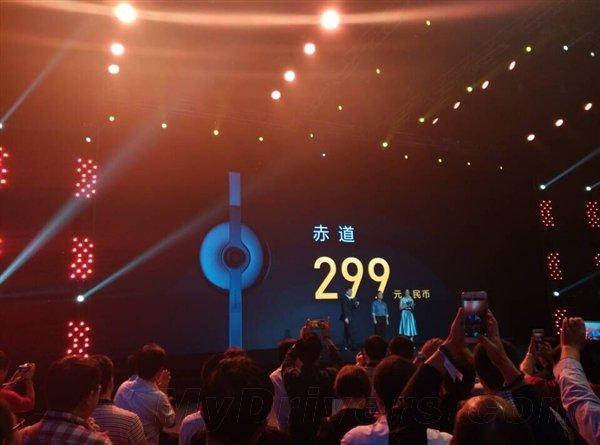 Xiaomi AmazFit