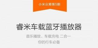 Xiaomi Roidmi Car Charger
