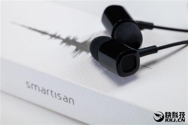 Smartisan S1000