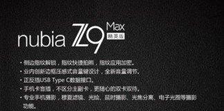 Nubia Z9 Max Elite