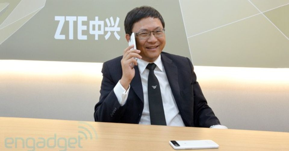 ZTE Lixin Cheng