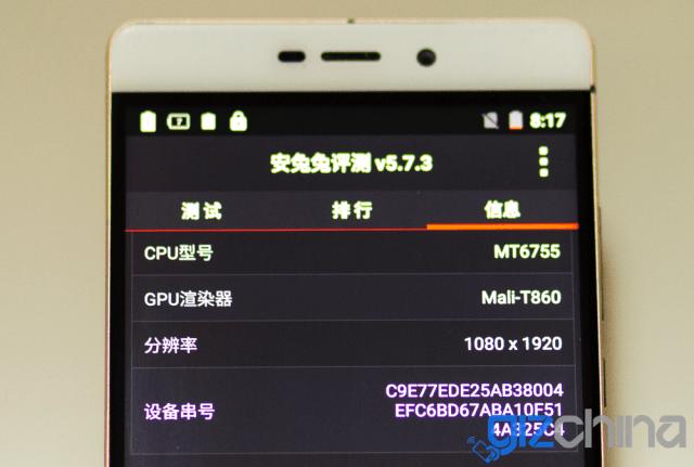 Elephone-Ecoo-E06-2