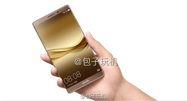 Huawei Mate 8-4