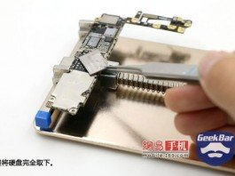 Upgrade Iphone 6