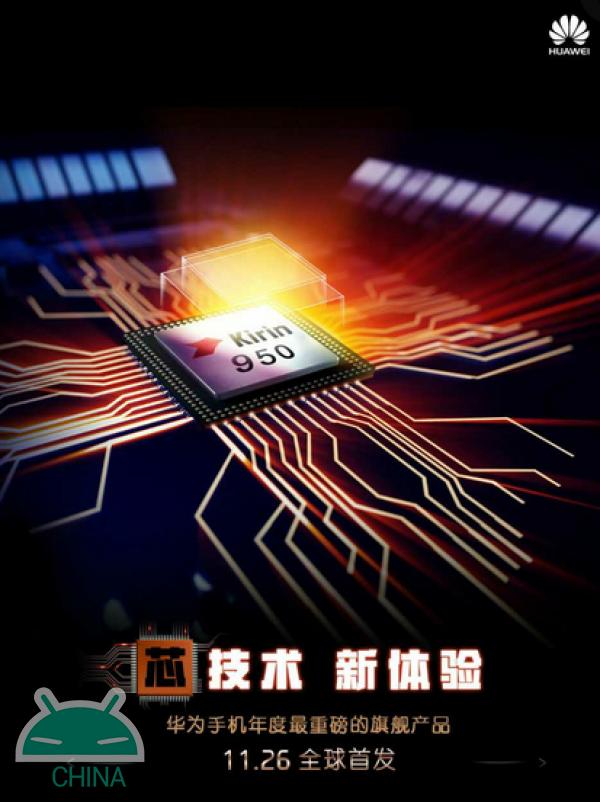 Huawei Companheiro 8 Kirin 950