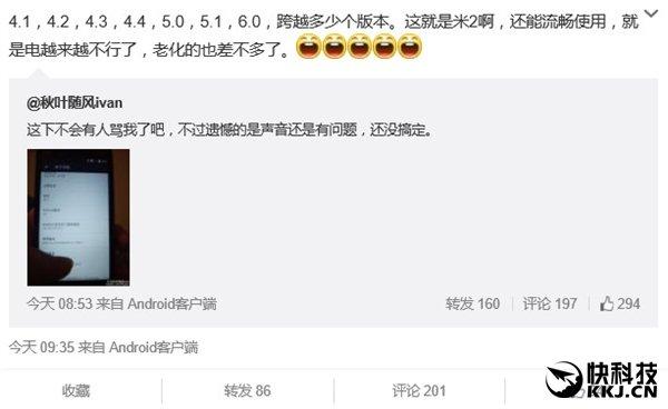 Android 6.0-Xiaomi-Mi2