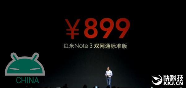Xiaomi Note 3 Redmire