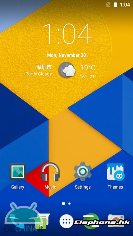 elephone trunk Cyanogenmod 13