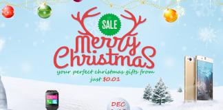 جيربيست عيد الميلاد المبيعات