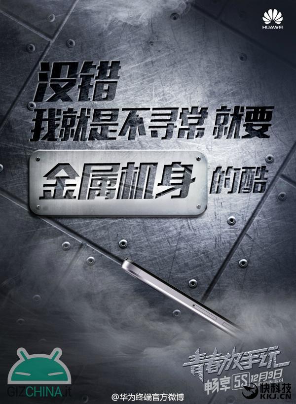 nuovo teaser Huawei