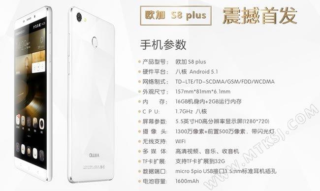 Oujia S8 Plus