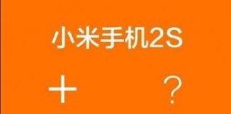 برنامج التبادل Xiaomi