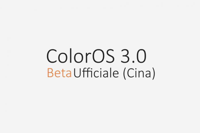 ColorOS 3.0