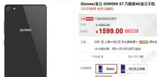 Gionee Elif S7